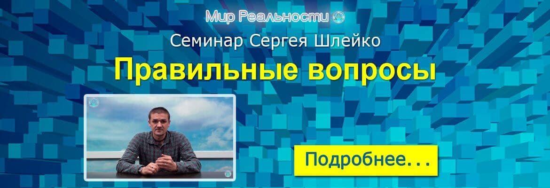 1170_prav-vopr-2