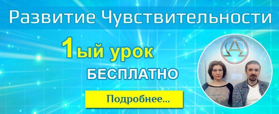 tr-razv-chuv-1zan-com